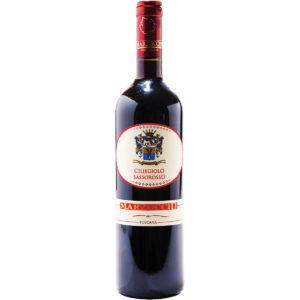 showroom.wine italian winery Marzocchi Ciliegiolo sassorosso igt 2020