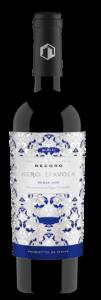 showroom.wine italian winery cantina europa sibiliana necoro nero d'avola doc 2020