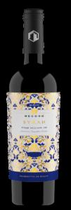 showroom.wine italian winery sibiliana Necoro Shiraz IGP 2020