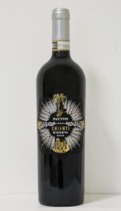 showroom.wine italian winery progetti agricoli Pattini Chianti Riserva DOCG 2018