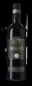 showroom.wine italian winery cantine del notaio_repertorio